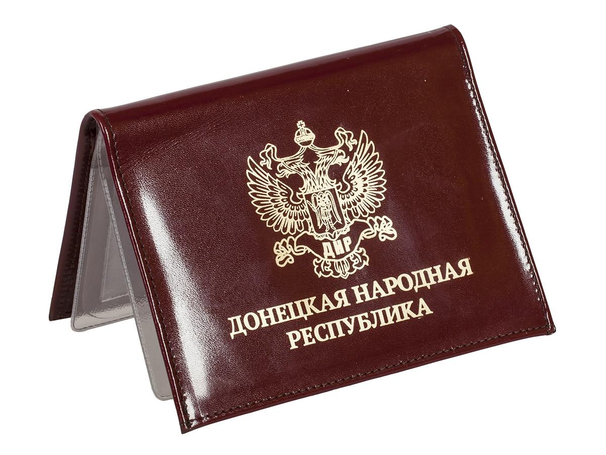 """Портмоне - обложка для удостоверения с жетоном """"ДНР"""" по выгодной цене"""