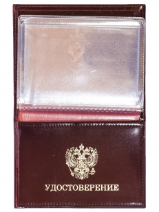Портмоне-обложка для удостоверения с жетоном «ФСБ России» в подарок