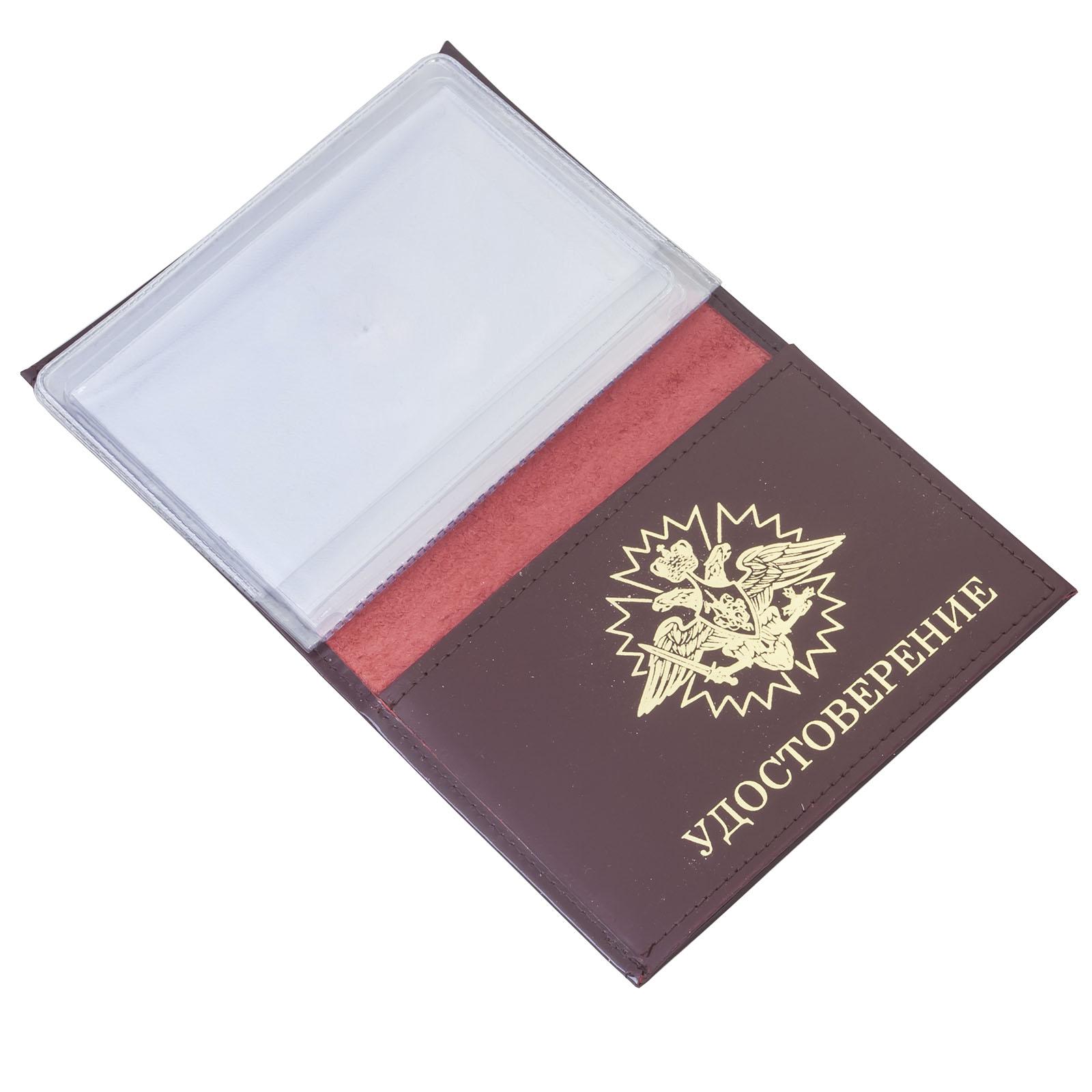 Портмоне-обложка для удостоверения с жетоном Главное разведывательное управление