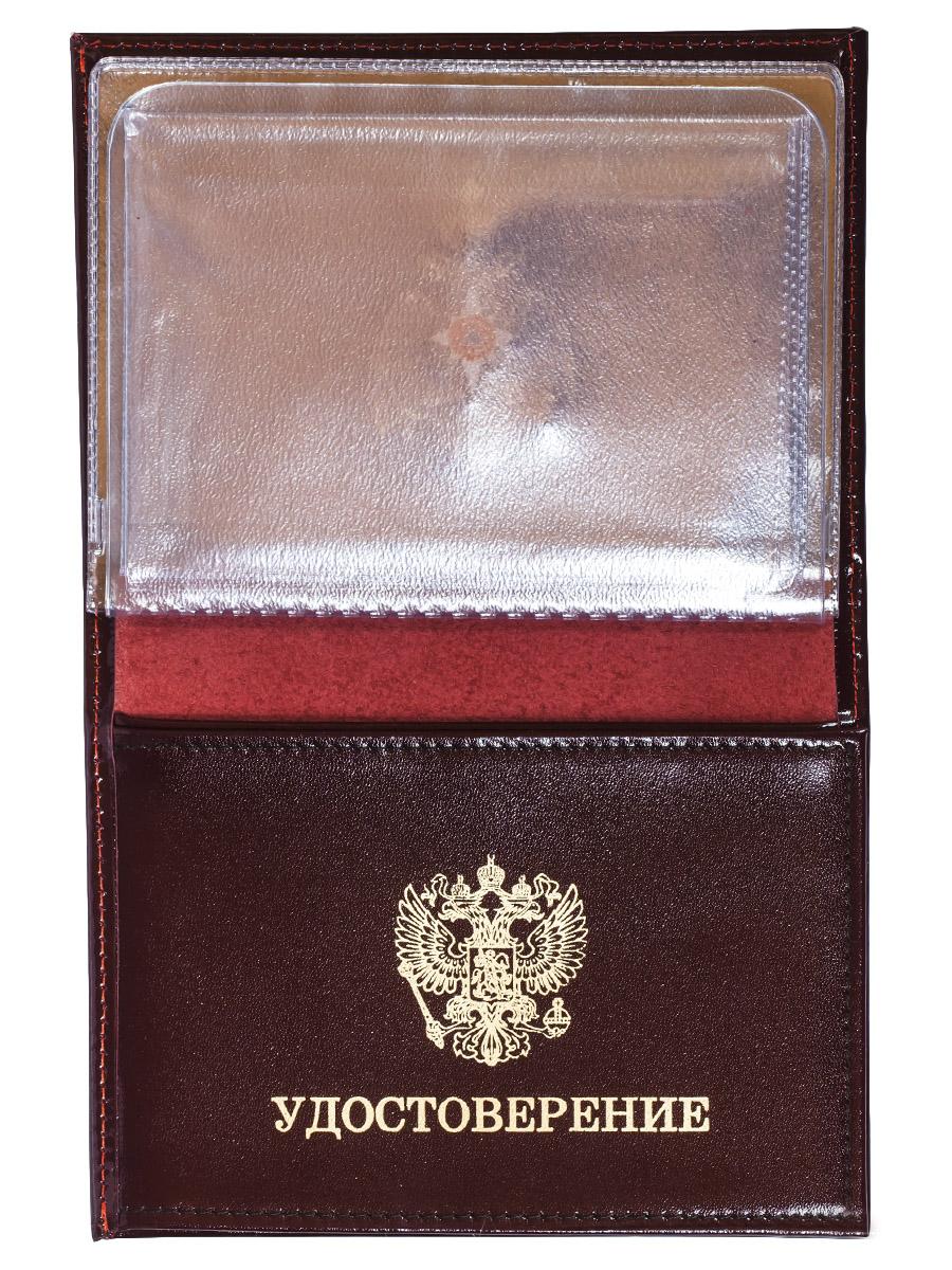 Портмоне-обложка для удостоверения с жетоном «МЧС» от Военпро