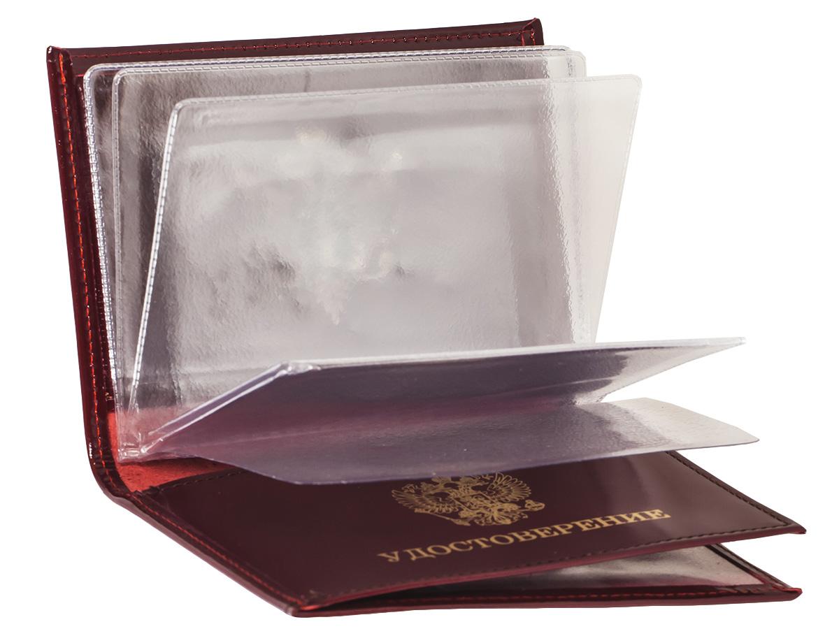 Портмоне-обложка для удостоверения с жетоном Министерства Юстиции с доставкой
