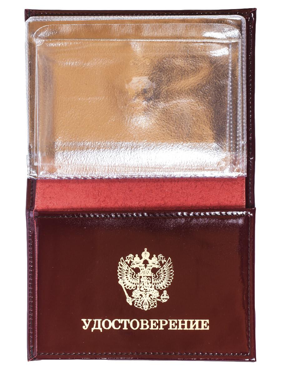 Портмоне-обложка для удостоверения с жетоном «МВД» с доставкой