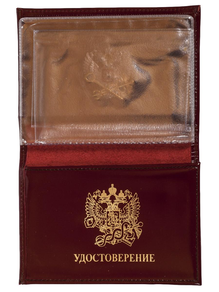 Заказать портмоне - обложка для удостоверения с жетоном «Налоговая Служба»