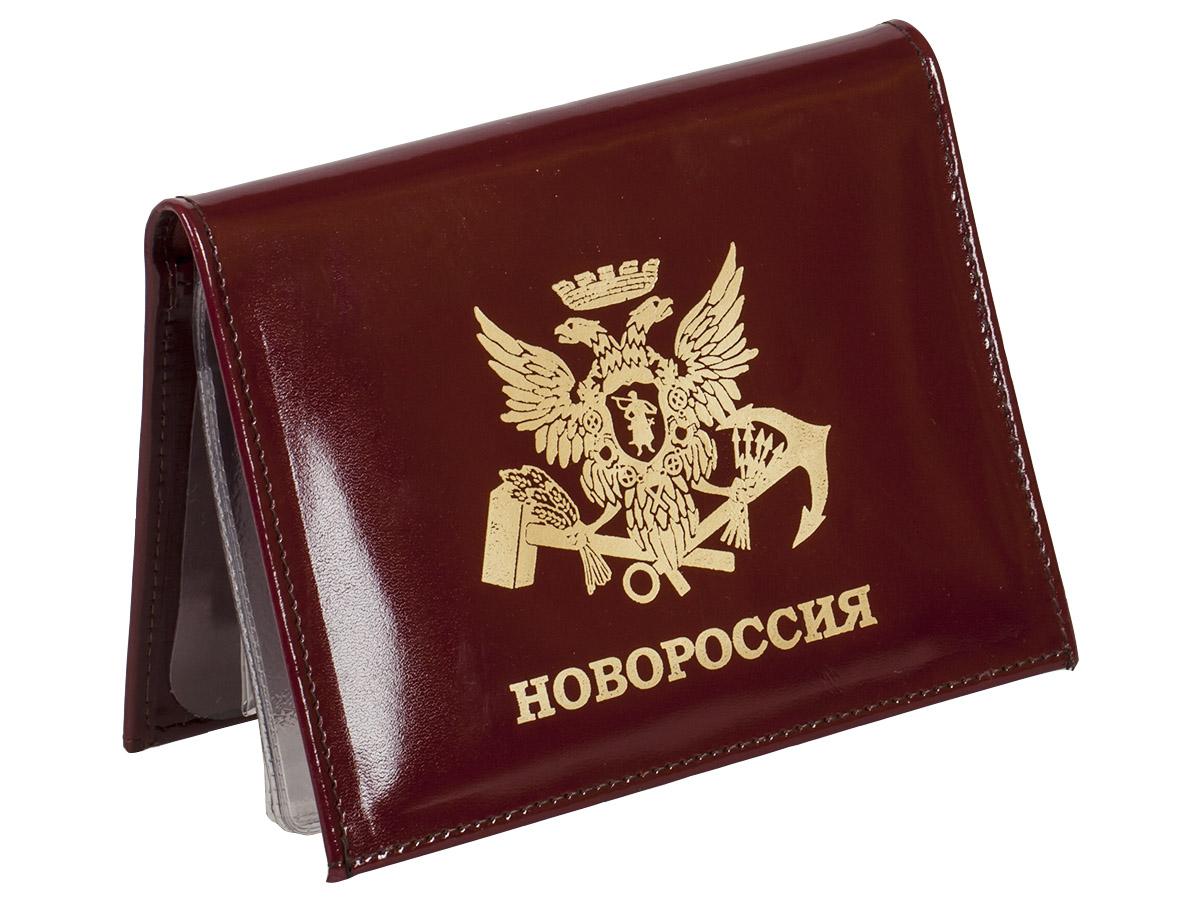 """Портмоне - обложка для удостоверения с жетоном """"Новороссия"""" отменного качества"""