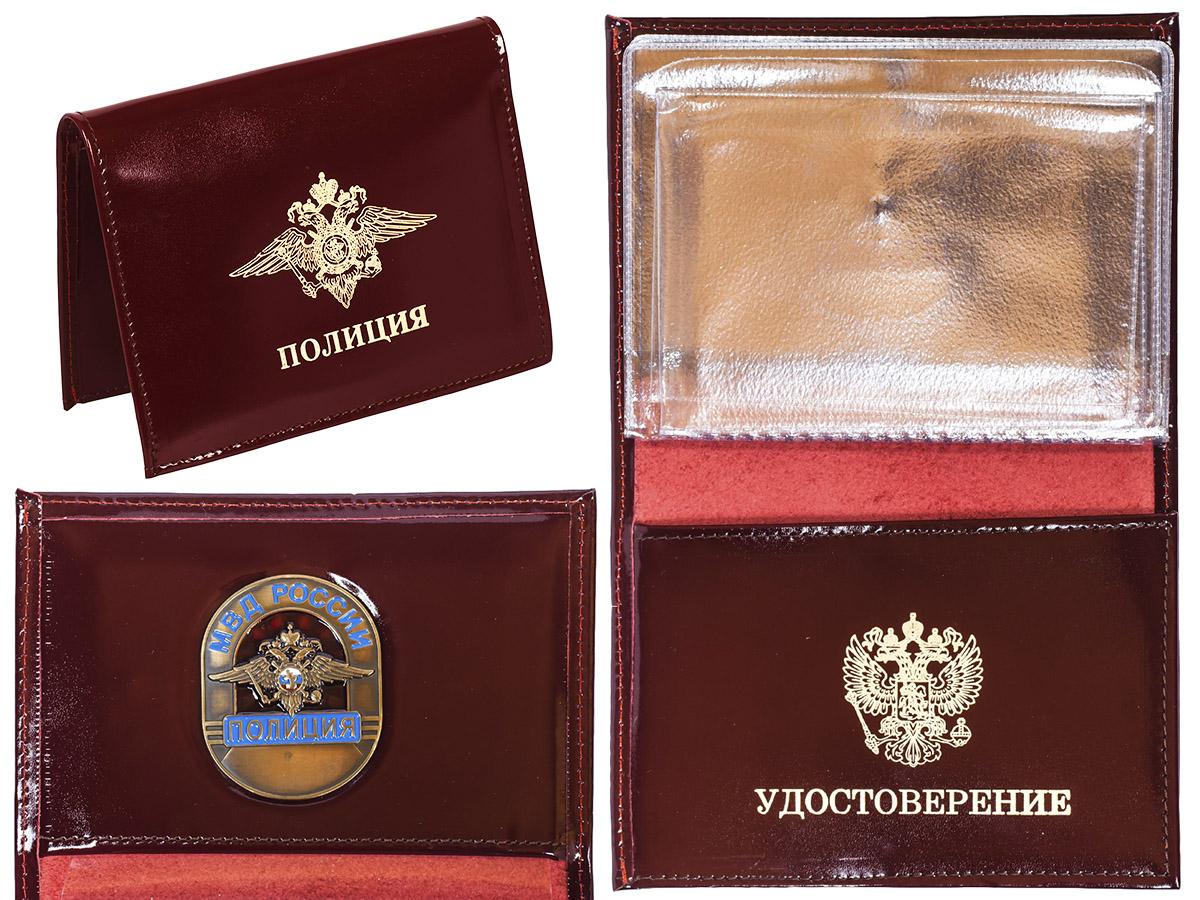 Портмоне-обложка для удостоверения с жетоном «Полиция»