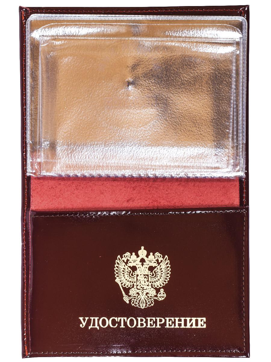 Портмоне-обложка для удостоверения с жетоном «Полиция» от Военпро