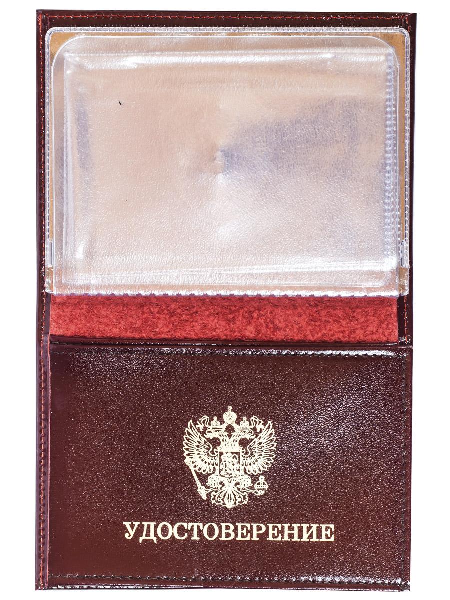 Портмоне-обложка для удостоверения с жетоном «Прокуратура» от Военпро