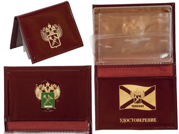 Портмоне - обложка для удостоверения ФТС России с жетоном