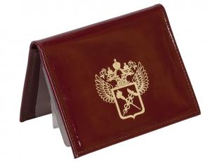 Портмоне - обложка для удостоверения с жетоном «Таможенная Служба» высокого качества