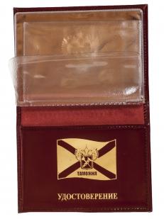 Портмоне - обложка для удостоверения с жетоном «Таможенная Служба» от Военпро