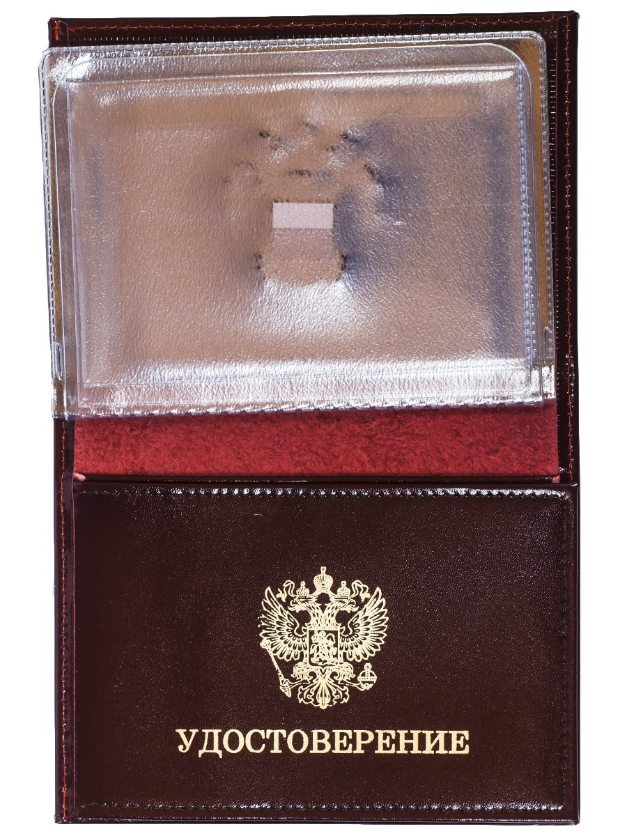 Портмоне-обложка для удостоверения с жетоном «ФСО»