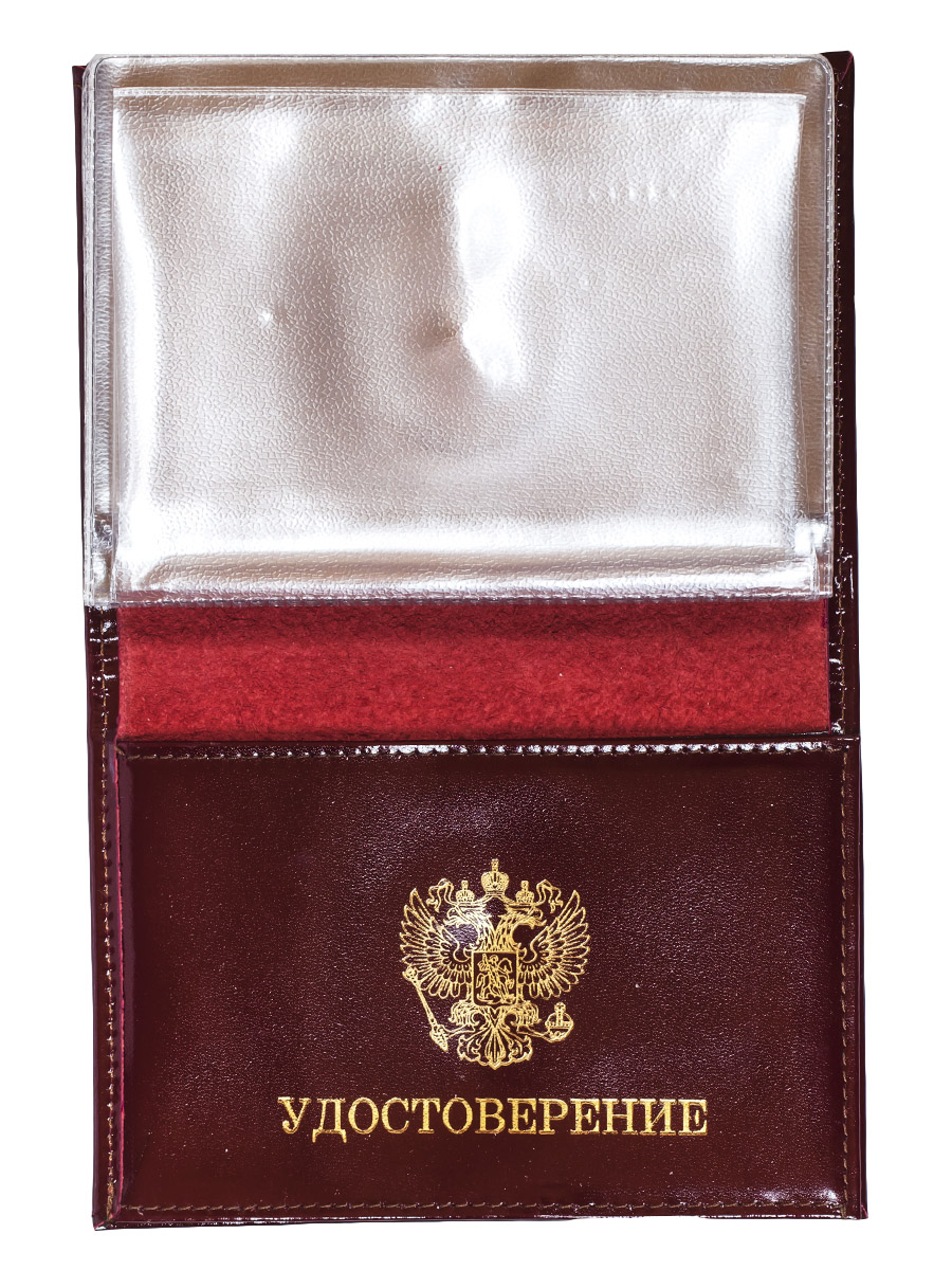 Портмоне-обложка для удостоверения с жетоном «Пожарный Надзор МЧС РФ» от Военпро