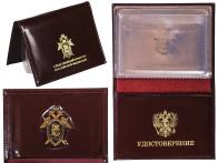 Портмоне-обложка для удостоверения с жетоном «Следственный Комитет РФ»
