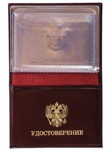 Портмоне-обложка для удостоверения с жетоном «Следственный Комитет РФ» от Военпро