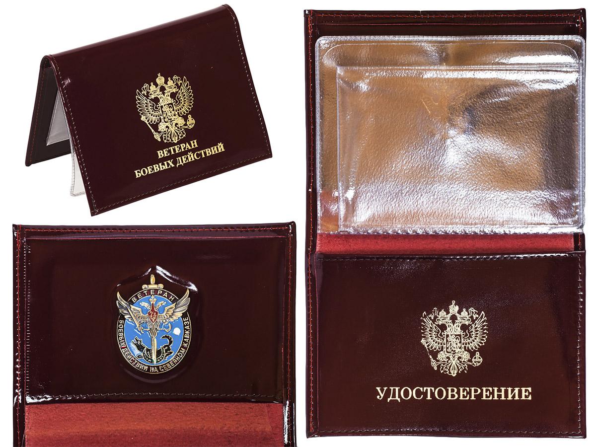 """Купить подарочное портмоне """"Ветеран боевых действий"""""""