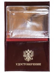 """Подарочное портмоне """"Ветеран боевых действий"""" от Военпро"""