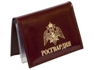 """Портмоне с жетоном """"Росгвардия"""" по лучшей цене"""