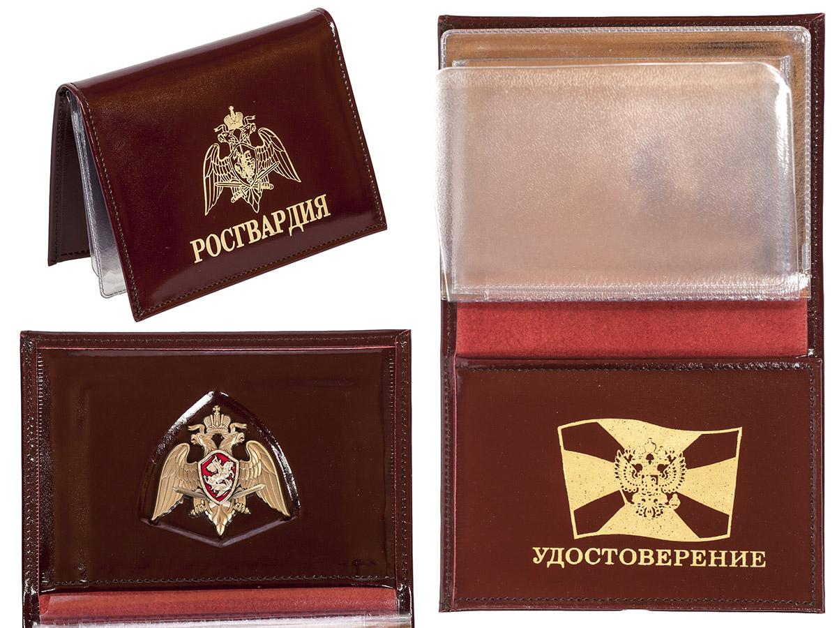 """Портмоне с жетоном """"Росгвардия"""""""