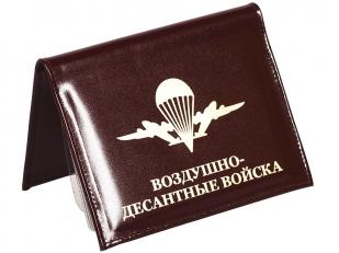 Портмоне с жетоном ВДВ по выгодной цене