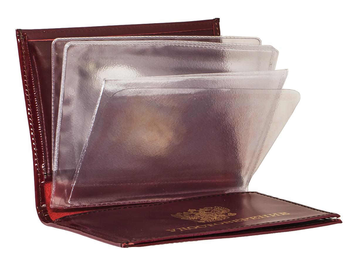 Портмоне с жетоном ВДВ с доставкой