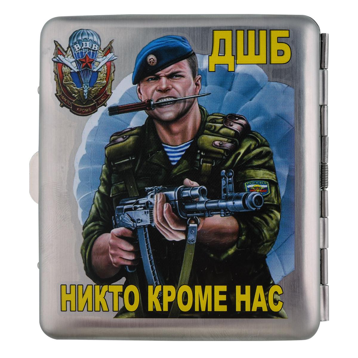 Портсигар десантника ДШБ