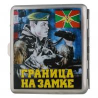 Портсигары купить в Военпро со скидкой