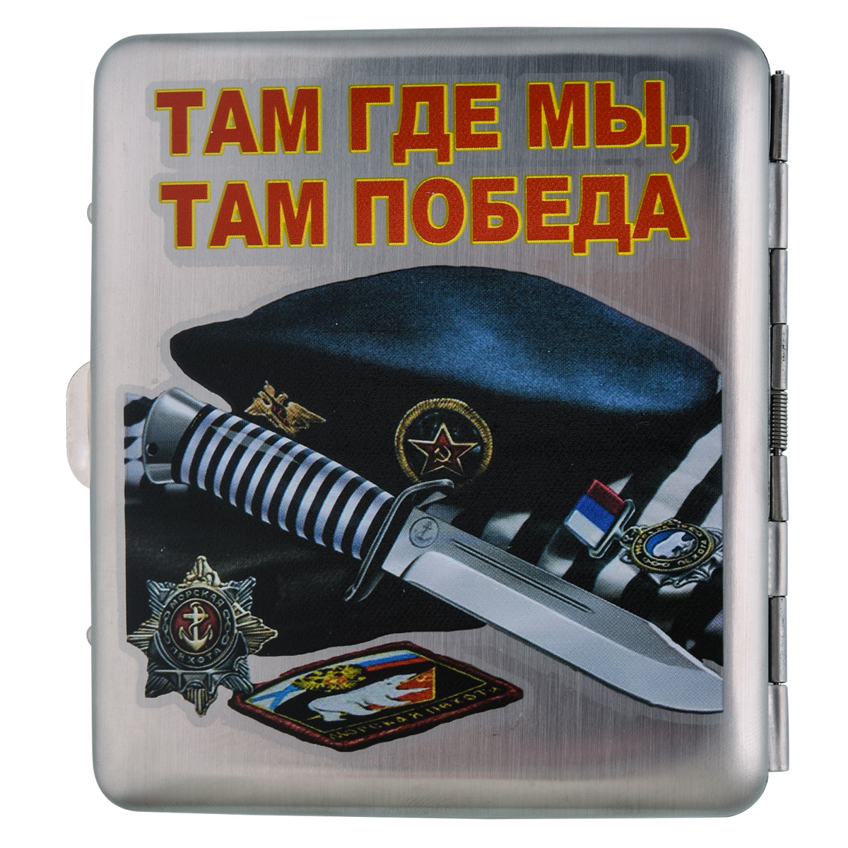 """Портсигар """"Морская пехота"""""""
