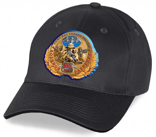 Посетите наш интернет магазин и купите в подарок топовую бейсболку с дизайнерским принтом «100 лет Военной разведке» по самой демократичной цене. Количество ограничено!