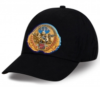Потрясный подарок для стильных парней – черная бейсболка с принтом знака от Военпро с бойцами элитного подразделения 100 лет Военной разведки с девизом «Выше нас только звезды»