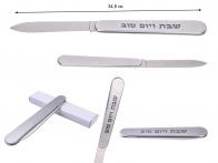 Повседневный нож-фолдер (Израиль)