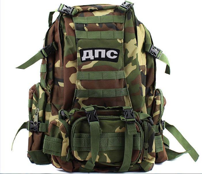 Повседневный тактический рюкзак ДПС US Assault - заказать оптом