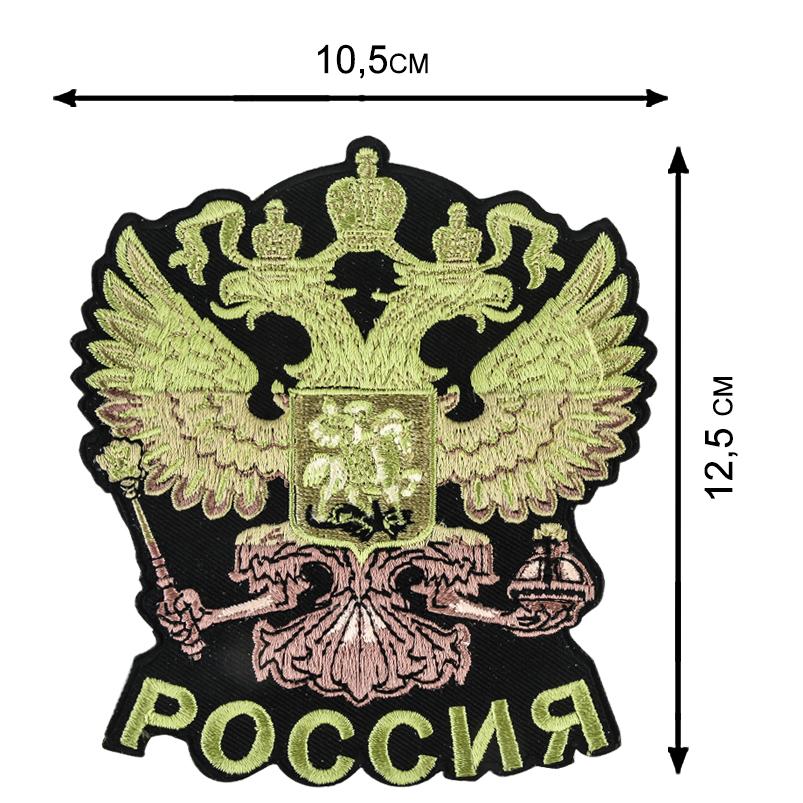 Повседневный тактический рюкзак с нашивкой Герб России