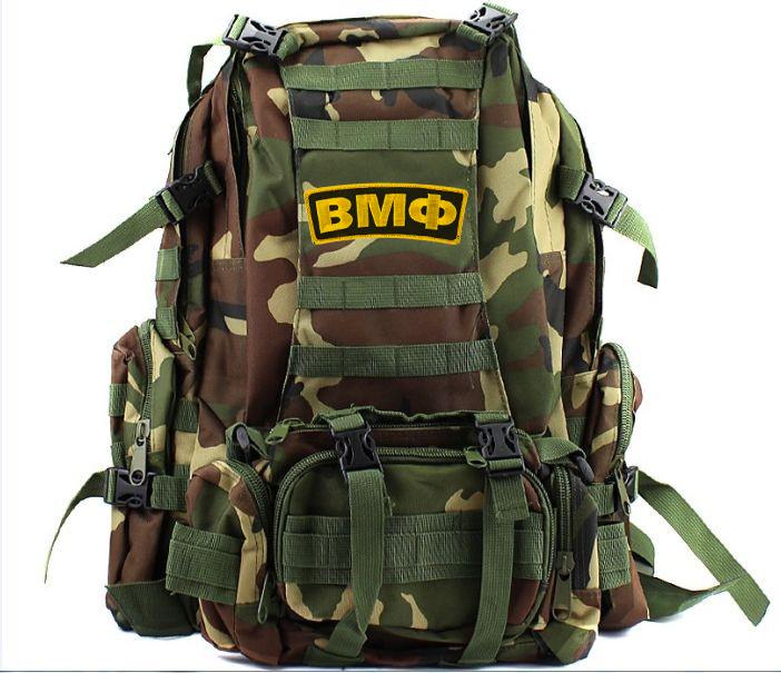 Повседневный военный рюкзак ВМФ US Assault - заказать в подарок