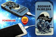 Стильная зарядка Powerbank Военная разведка