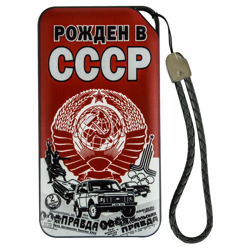 Внешний Power Bank с принтом СССР