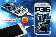 Стильный аккумулятор Power Bank с принтом РЭБ