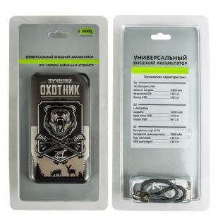 Внешний аккумулятор Powerbank 10000 Лучший охотник