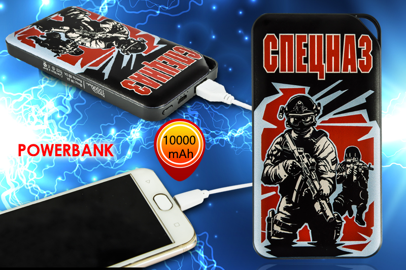 Внешний аккумулятор Power Bank 10000mah Спецназ
