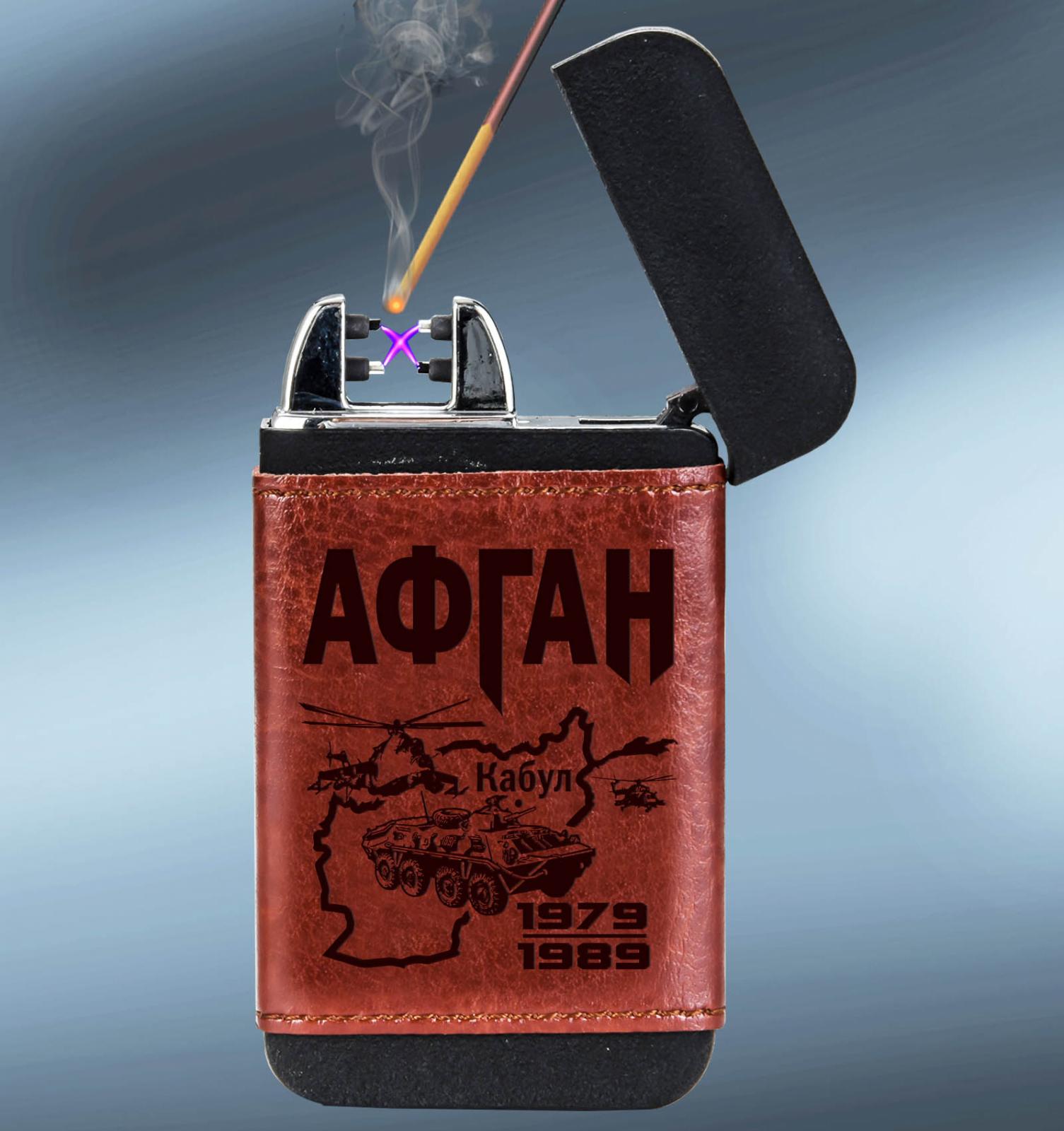 Внешний аккумулятор-powerbank Афган с зажигалкой