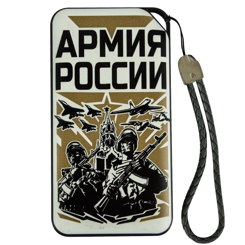 Недорогой пауэр банк «Армия России» на 10000 мАч