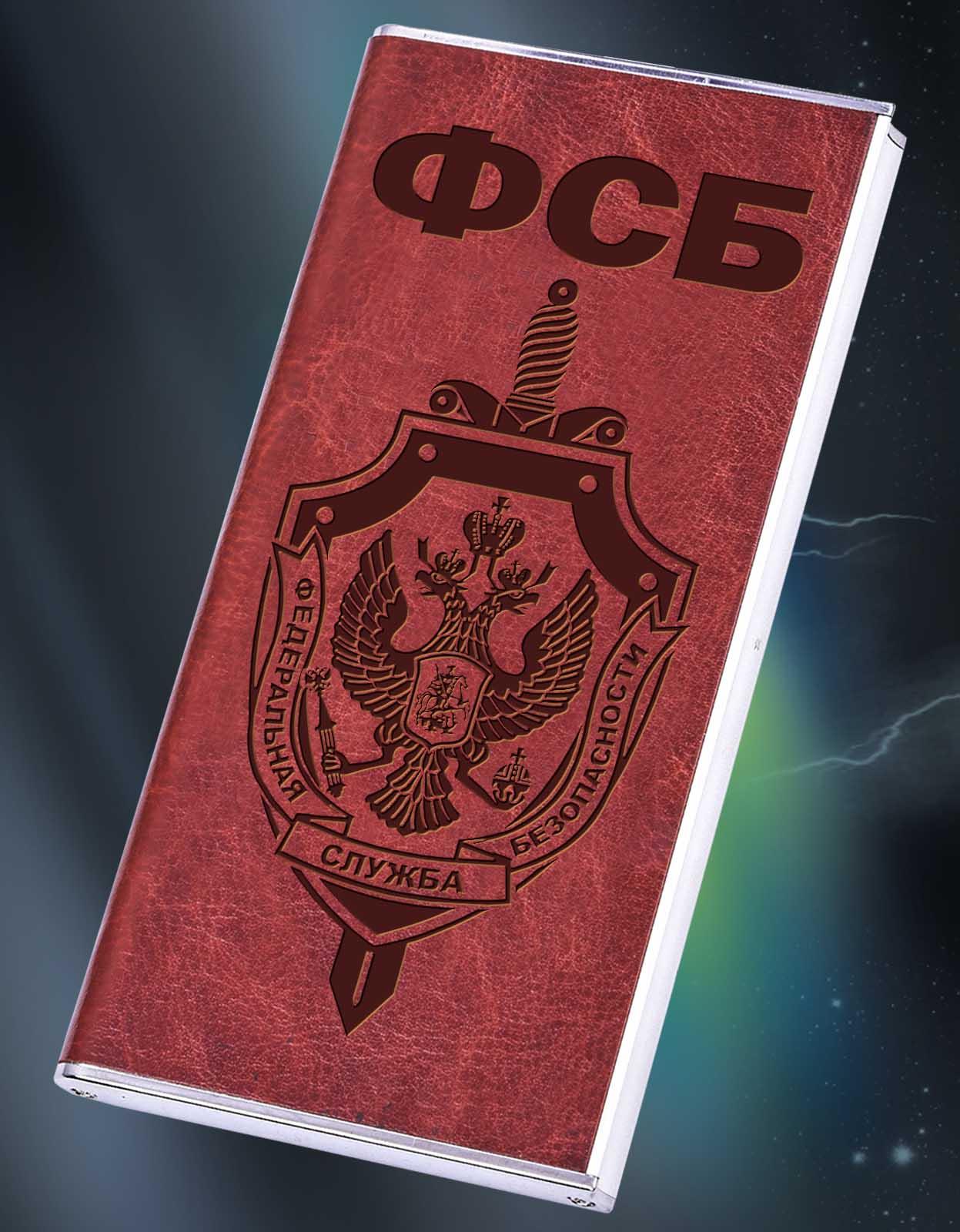 """Внешняя батарея-зарядка powerbank """"ФСБ"""""""