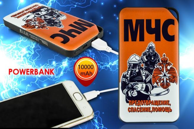 Аккумуляторная батарея Power Bank МЧС