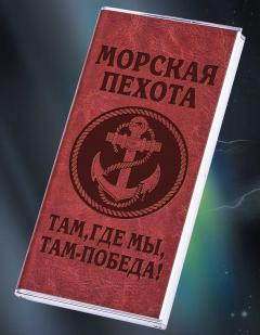 """Внешний аккумулятор Powerbank в дизайне """"Морской Пехоты"""""""