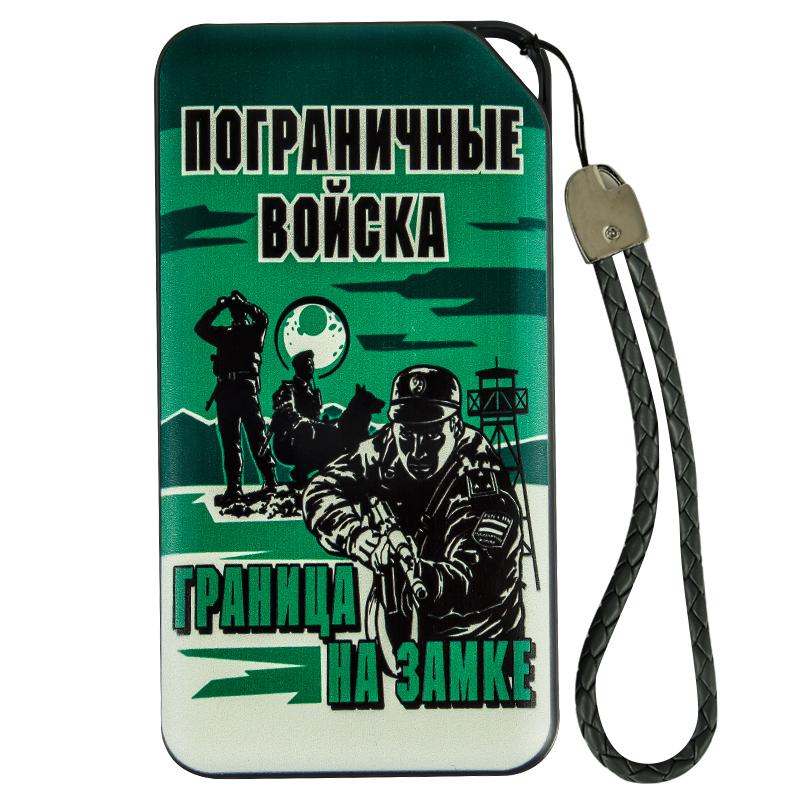 Купить в интернет магазине аккумулятор Powerbank на подарок пограничнику