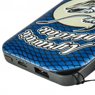 Переносная батарея PowerBank Лучший рыбак