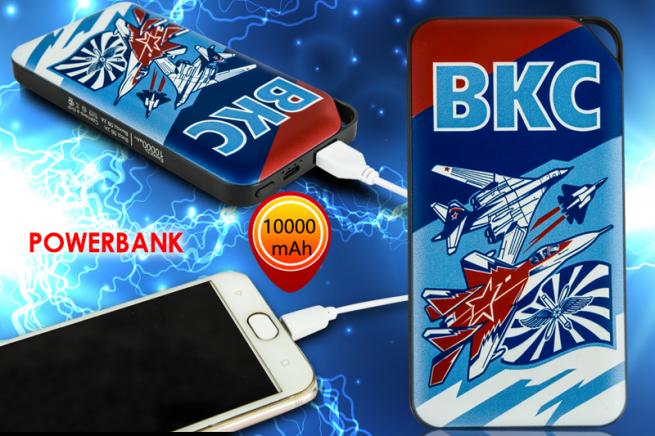 Портативный аккумулятор Power Bank ВКС