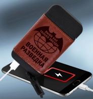 Портативное устройство Powerbank + тактическая зажигалка в чехле Военная разведка