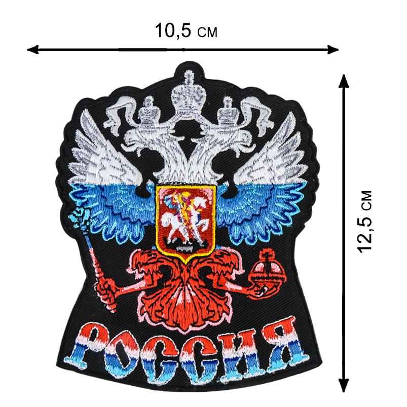"""Поясная сумка для фляги хаки-олива с эмблемой """"Россия"""""""