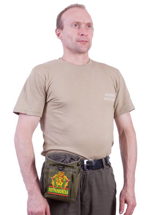 Поясная сумка для фляги Погранвойска - заказать выгодно