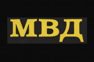 Практичная черная толстовка на замке с символикой ВВ МВД
